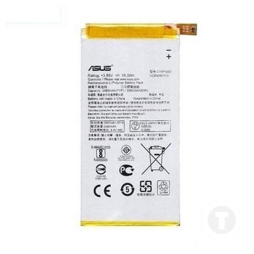 Аккумулятор оригинал (батарея) для Asus C11P1603 ZenFone 3 Deluxe ZS570KL