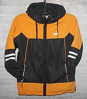 """Куртка мужская демисезонная PUMA, размеры 48-56 (4цв) """"RETRO"""" недорого от прямого поставщика"""