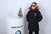 Куртка зимняя подросток с мехом MWM для мальчика 8-12 лет,цвет черный
