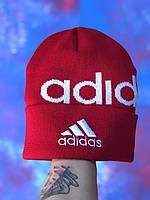 Шапка Adidas/ шапка адидас/ шапка женская \шапка мужская/красная