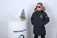 Куртка зимняя подросток с мехом MWM для мальчика 8-12 лет,цвет морской волны