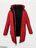 """Жіноча тепла куртка-парка """"Теннессі"""", червона, фото 4"""