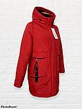 """Жіноча тепла куртка-парку """"Теннессі"""", червона, фото 6"""