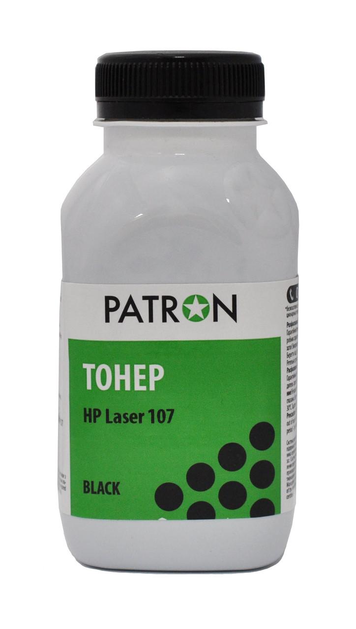 Тонер PATRON HP Laser 107 (W1106A) У ФЛАКОНІ 40 г (PN-HL107-040)