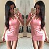 Платье стрейчевое женское