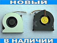 HP KSB0505HB, 641839-001, 646285-001 новый кулер
