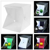 Лайтбокс, фотобокс для предметной фотосъемки с Led подсветкой  (40*40*40 см) два фона