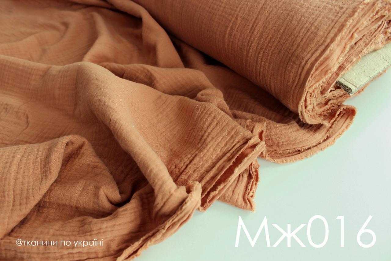 Ткань Муслин жатка коричневый