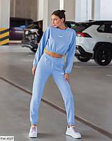 Молодіжний спортивний костюм жіночий з укороченою кофтою-+топом з двуніткі арт 5004