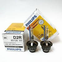 Ксеноновая лампа Philips D2R 85126+ (Original)