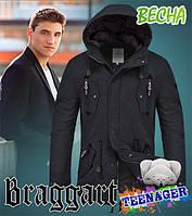 Демисезонная куртка для мальчика купить