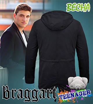 Демисезонная куртка для мальчика купить, фото 2
