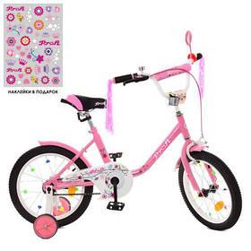 УЦІНКА! Велосипед Дитячий PROF1 Y1681 Flower рожевий