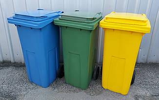 Пластиковый бак для мусора 120 л.