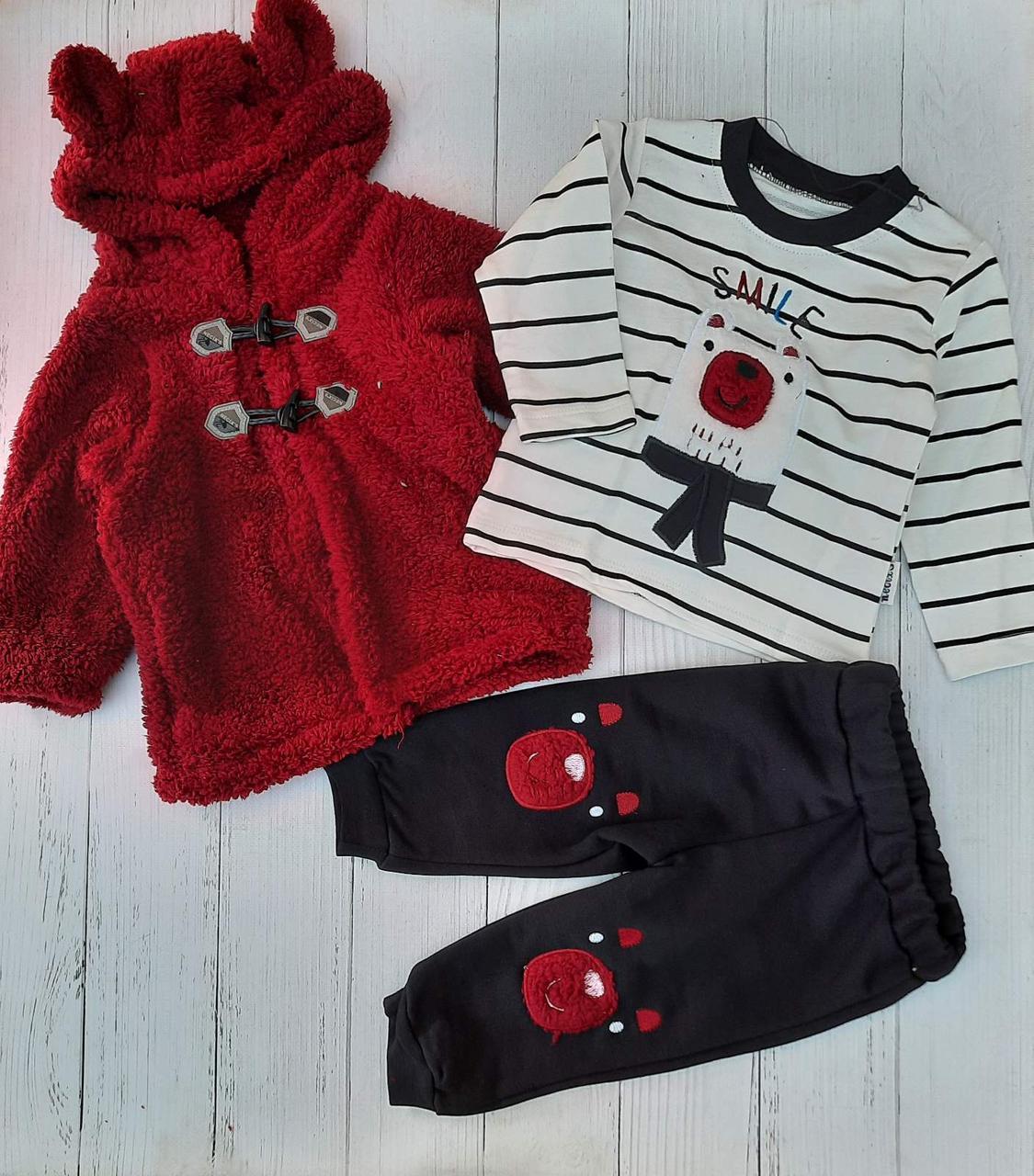 Костюм теплий для малюків Туреччина Р. р 9-24 місяця