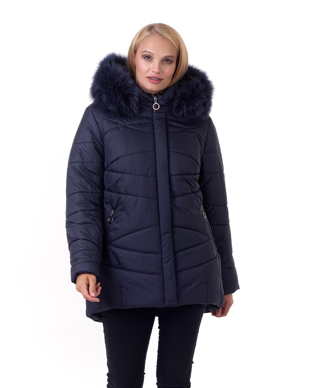 Модная синяя куртка с мехом