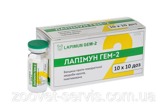 Лапимун Гем-2 флакон - 10 доз, фото 2