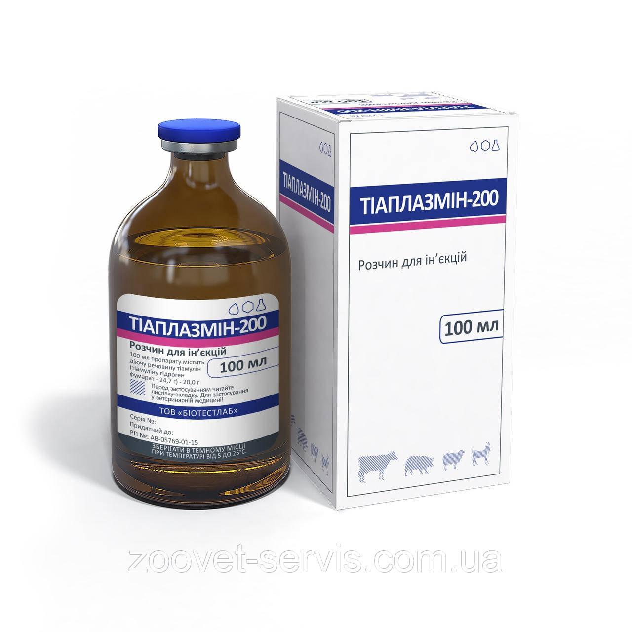 Раствор инъекционный для свиней тиамулин 20% Тиаплазмин-200 БиоТестЛаб флакон - 100 мл
