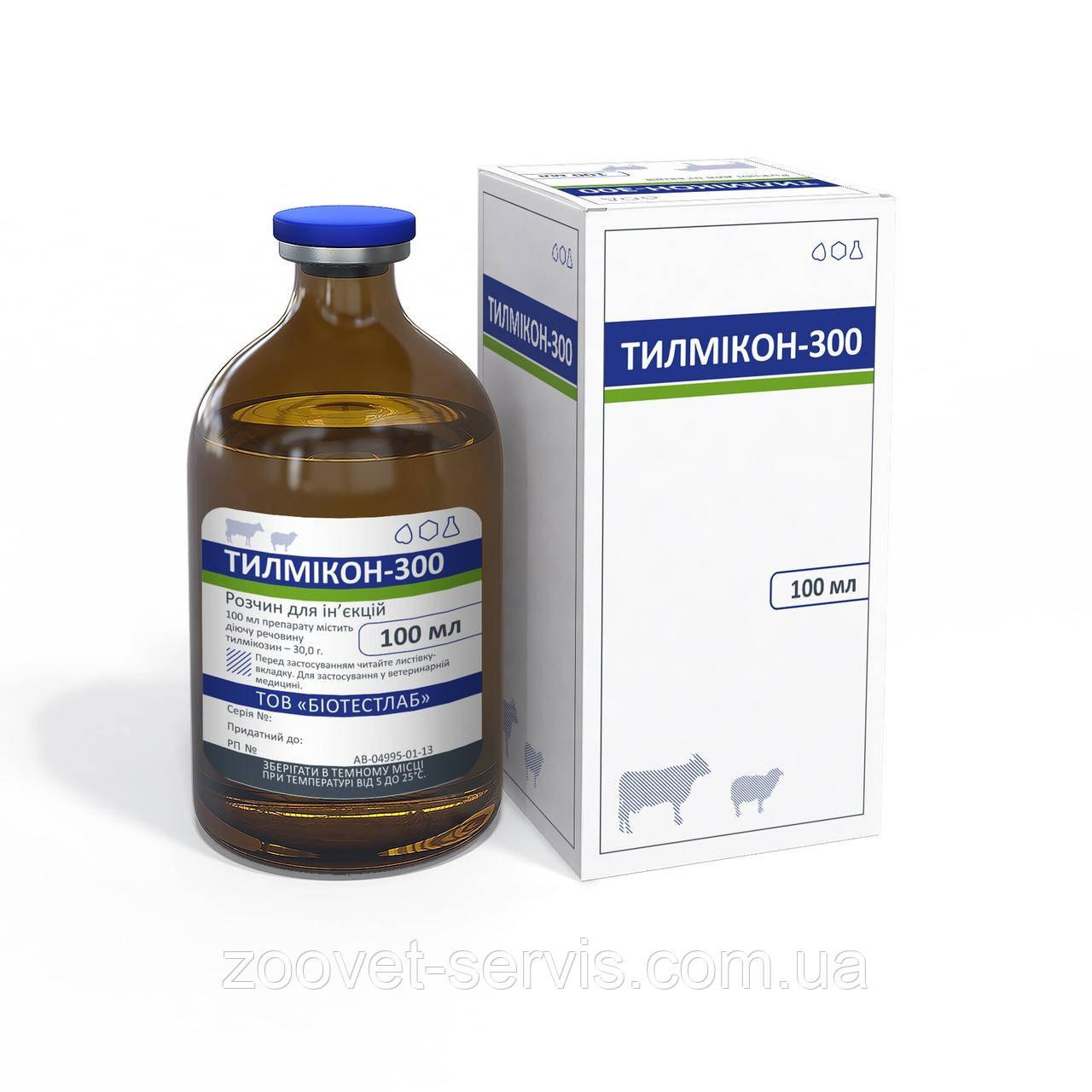 Тилмікон-300