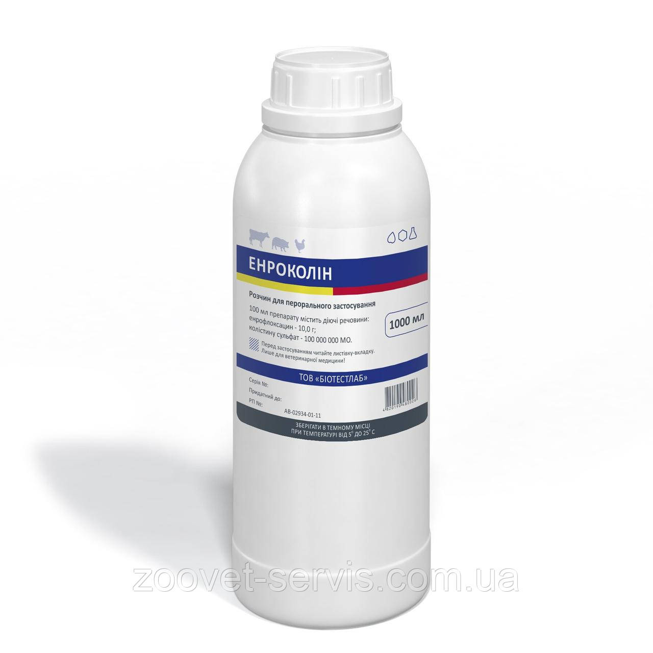 Энроколин (энрофлоксацин – 10,0 г,  колистина сульфат — 100 000 000 МЕ) 1л