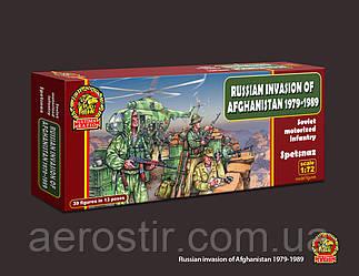 Советская пехота в Афганистане  1\ 72  UltimaRatio