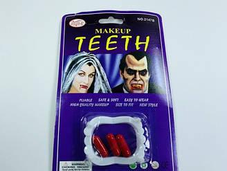 Зуби Вампіра з капсулами крові