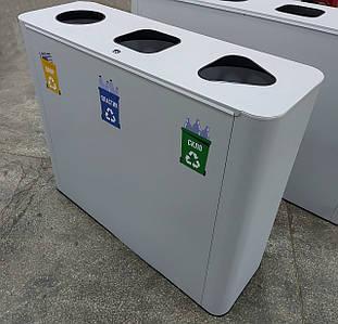 """Урна """"Ділайс"""" для роздільного збору сміття 90 / 120 л."""