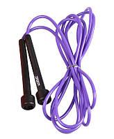 Скакалка LiveUp PVC JUMP ROPE LS3115-p