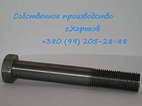 Болт ГОСТ 7808-70