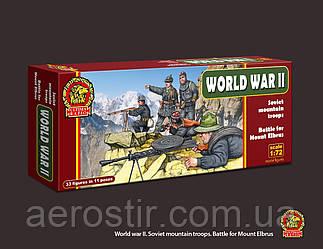 Советские горные стрелки Вторая мировая война  1\72