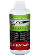 Сульфатрим оральнй 1 л. (аналог трисульфона)