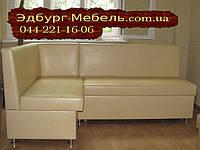 """""""Белый принц"""" кухонный уголок со спальным местом 1200Х1900мм"""