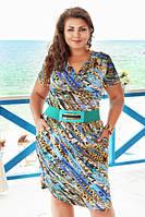 Яркое облегающее женское платье с широким поясом рукав короткий микромасло батал