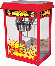 Аппарат для приготовления попкорна AIRHOT РОР-6