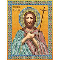 Св. Иоанн Предтеча размер: 13*17  К-во цветов: 8