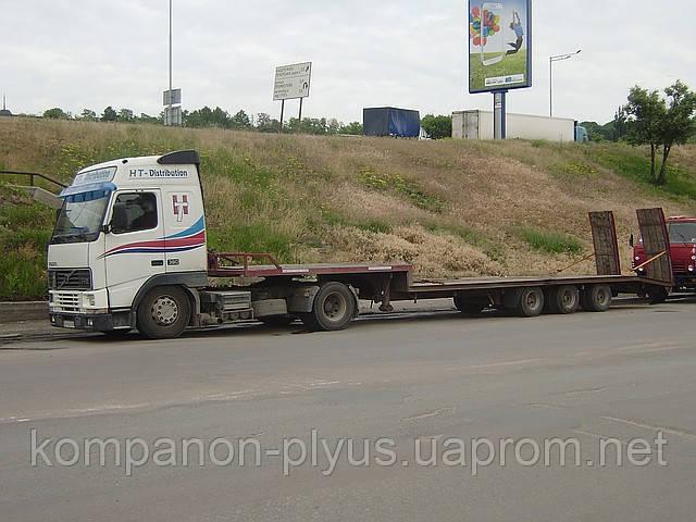 Услуги трала Аренда трала Киев