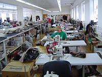 Швейное предприятие