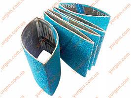 Насадка абразивна шліфувальна KROHN 62 (До60, 5 стрічок в коробці).