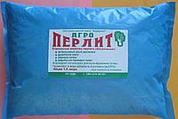 Перлит 1,5 л