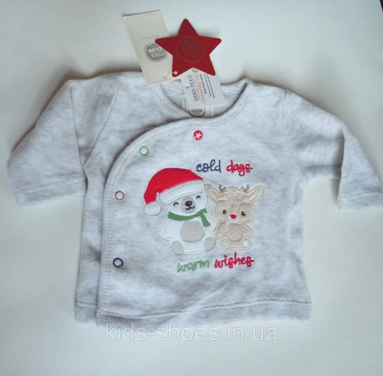 Новогодняя велюровая кофта для новорожденного малыша 50 рост Cool club