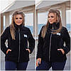 Красива жіноча демісезонна коротка куртка батал з ефектом оксамиту р. 50-56. Арт-4426/33