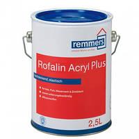 Акриловая пленкообразующая  краска на водной основе Rofalin Acryl Plus
