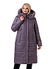 Жіноче зимове пальто з натуральним хутром на капюшоні розміри 48-66, фото 4