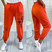 Стильные молодежные женские штаны из трикотажа двух-нитки р-ры 42-44,46-48