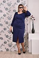 Женский костюм двойка батальных размеров 0173 синий 48-74