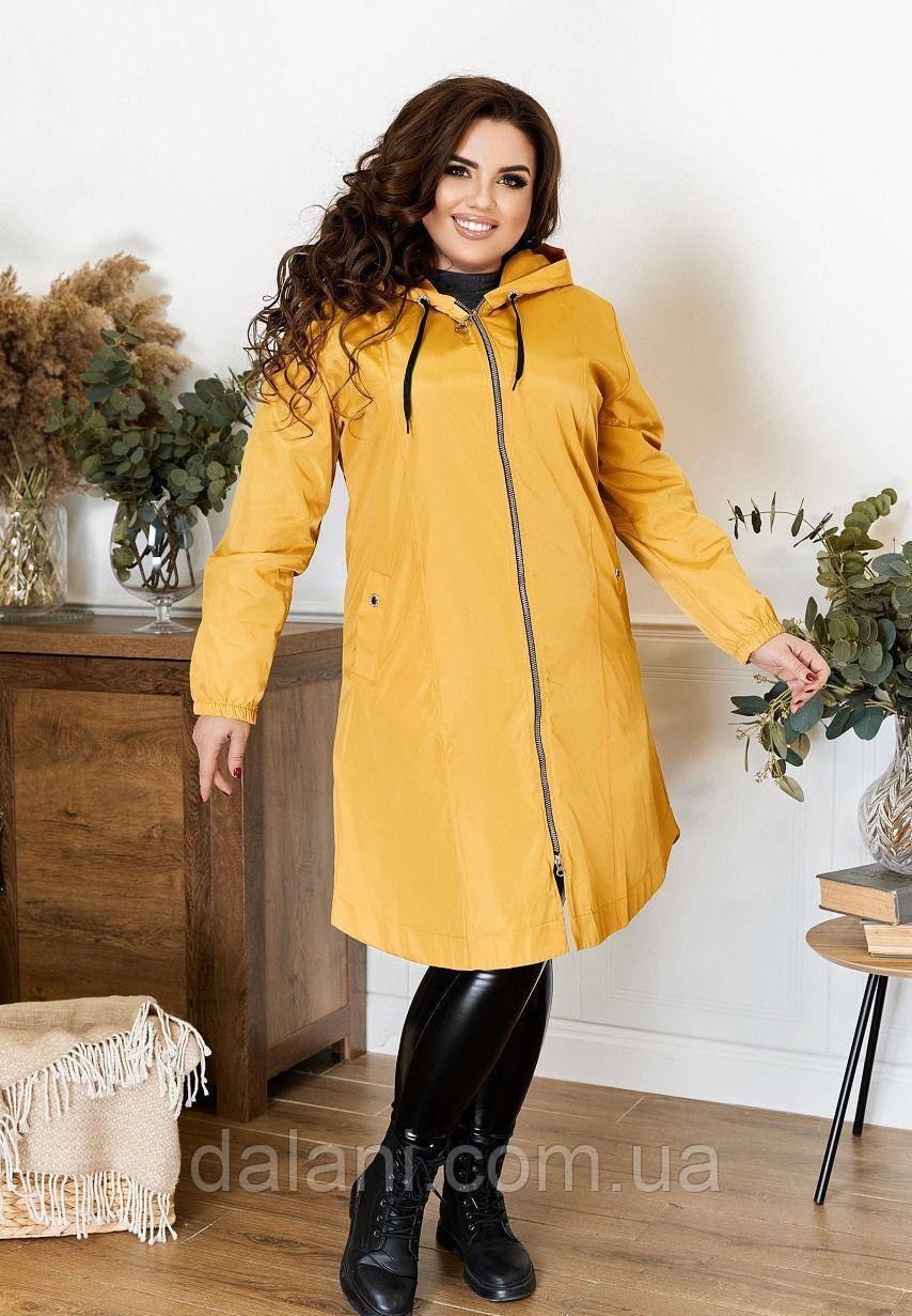 Женская горчичная удлиненная куртка с капюшоном большие размеры