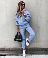 Стильный модный спортивный костюм женский теплый трехнитка с начесом толстовка и штаны арт 41504