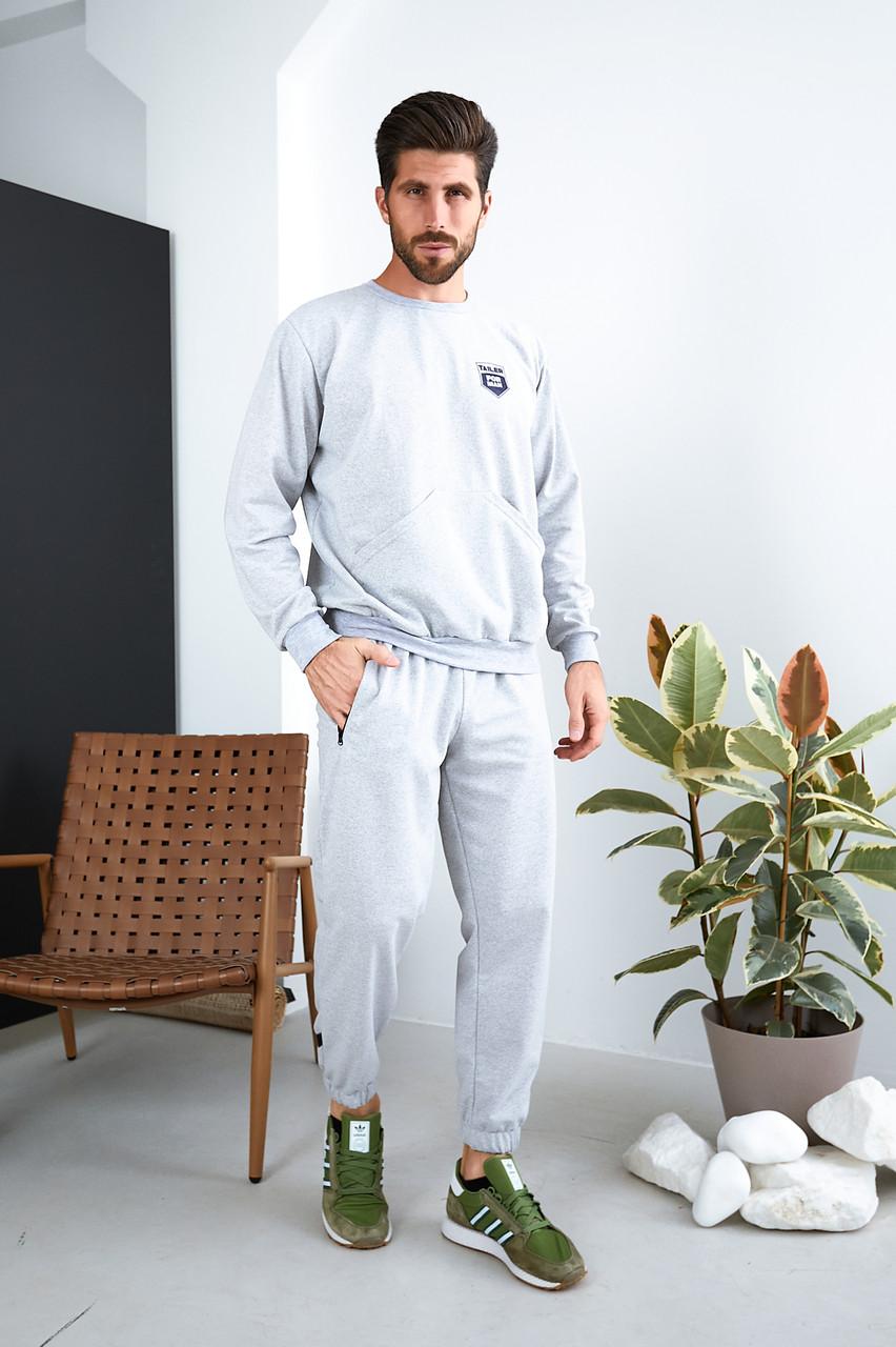 Чоловічий домашній трикотажний костюм спортивного стилю