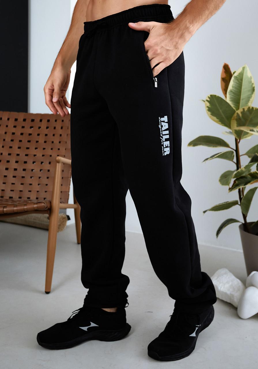 Мужские утепленные трикотажные штаны Tailer, из тринитки повышенной плотности (Длина 114 см.)