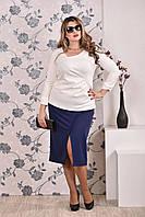 Женский костюм двойка батальных размеров 0173 молоко-синий 48-74